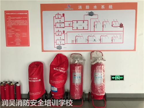苏州社会化消防安全培训