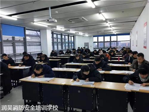 苏州社会化消防安全培训学校