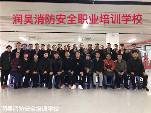 苏州消防培训学校